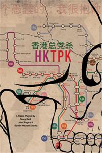 HK TPK